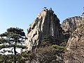 HuangShan Mountain - panoramio (3).jpg