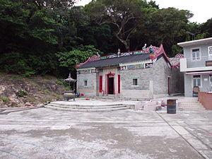 Kau Sai Chau - Hung Shing Temple at Kai Sai Chau.