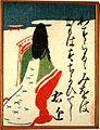 Hyakunin isshu (Ogura hyakunin isshu) (Page 138) (20657357882).jpg
