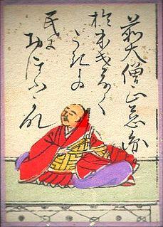 Jien Japanese poet