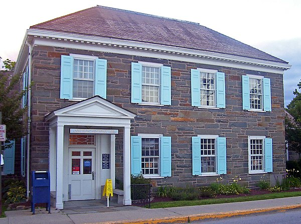 Hyde Park (NY) United States  city pictures gallery : United States Post Office Hyde Park, New York IMAGES VIDEOS