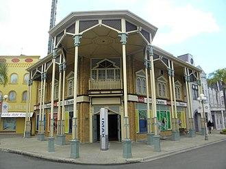 Dreamworld Cinema - The former IMAX Theatre at Dreamworld.