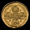INC-948-r Пять рублей 1756 г. Елизавета Петровна (реверс).png
