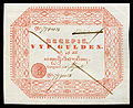 IND-(NethEastInd)-Government recepis-5 Gulden (1846) issued.jpg