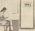 IRIS 10 (I197111).png
