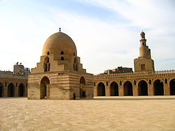 Ibn Tuloon mosque2009.jpg
