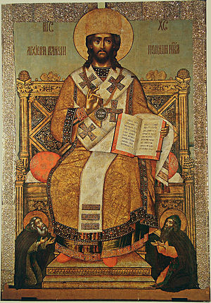 "Threefold office - Icon of ""Christ the Great High Priest"", vested as a bishop, on a bishop's cathedra, blessing as a priest"