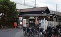 Iga-station1995.jpg