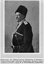 Illarion Ivanovič Voroncov-Daškov