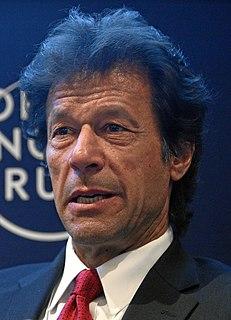 Imran Khan ministry