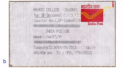 India stamp type PO-B10bb.jpg