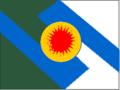 Iniridaflag.png