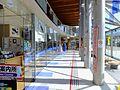 Inside of the Tazawako Station 5.jpg