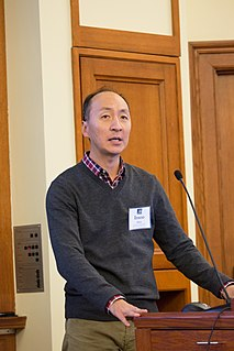 Insoo Hyun Professor at Case Western Reserve University