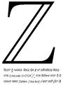 Integer symbol.png
