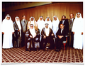 Investcorp FirstBoardOfDirectors.png