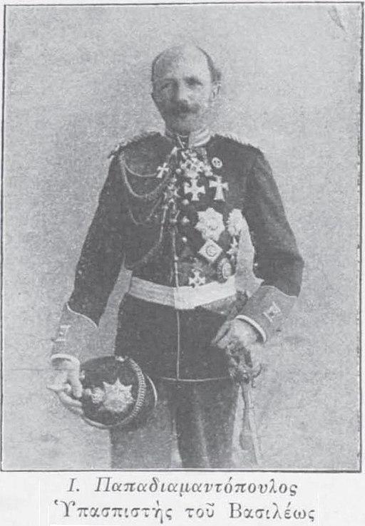 Ioannis D. Papadiamantopoulos