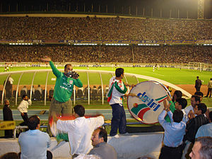 Football in Iran - Azadi Football Stadium is the biggest venue for Iranian football (soccer).  It is also the world's 3rd largest soccer stadium.