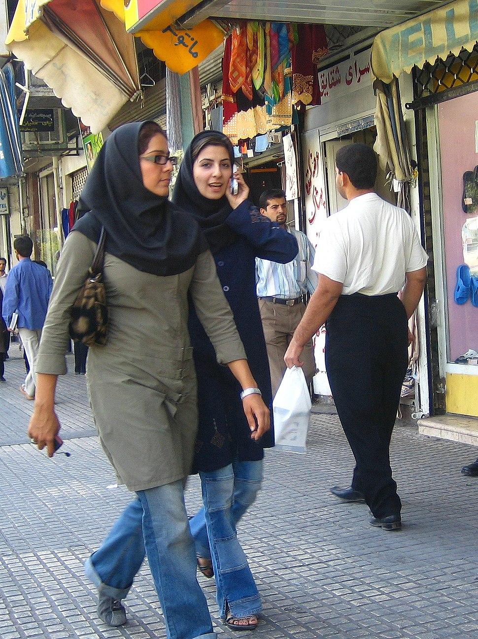 Iranian women walking and talking