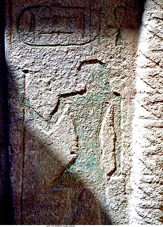 Isesi-ankh - Isesi-ankh as depicted on his false door stela in the chapel of his mastaba.