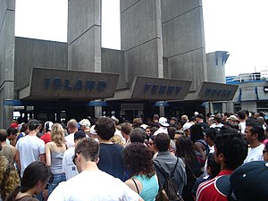 Jack Layton Ferry Terminal - The 1972 entrance to the ferry terminal.