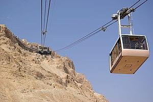 Israel Aerial Ropeway Masada BW 1.jpg