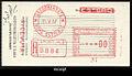 Italy stamp type PO1 receipt.jpg