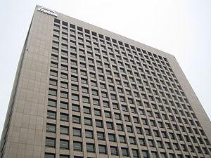 Itochu - Tokyo headquarters of Itochu