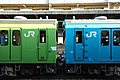JNR 103 series blue+green Sakuranomiya Station.jpg