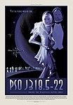 JPL Visions of the Future, PSO J318.5-22.jpg