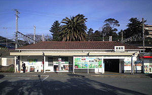JR-manazuru-station-2.jpg