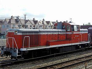 JNR Class DE11 - Image: JRF DE11 1029