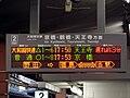 JRW train-location.jpg