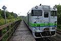 JR Hokkaido Furuse Station platform.jpg