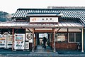 JR Line yamakita station (40262960221).jpg