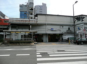 JR Morinomiya Station west entrance.jpg