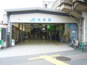 Shigino Station - JR West station entrance, December 2006