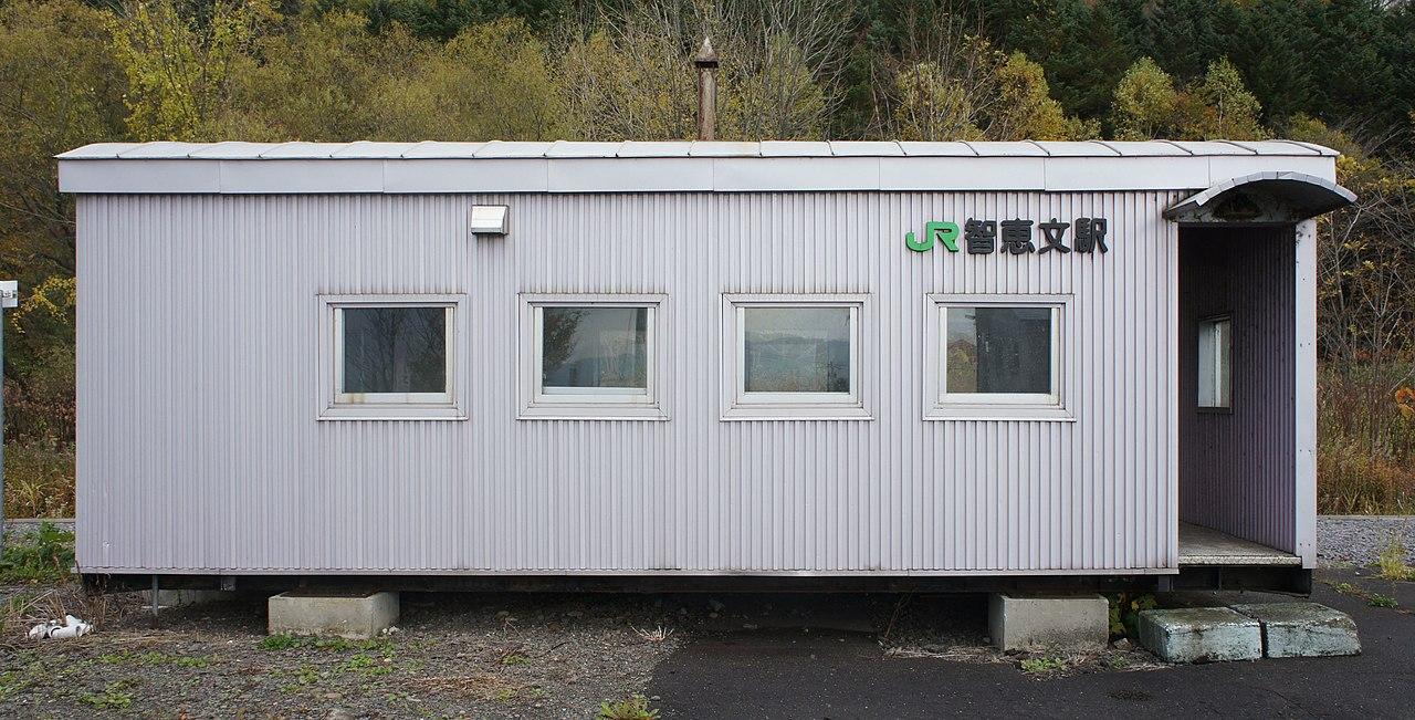 https://upload.wikimedia.org/wikipedia/commons/thumb/a/a6/JR_Soya-Main-Line_Chiebun_Station_building.jpg/1280px-JR_Soya-Main-Line_Chiebun_Station_building.jpg