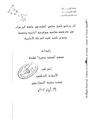 JUA0606294.pdf