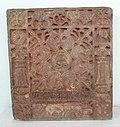 Jain votive plaque.jpg