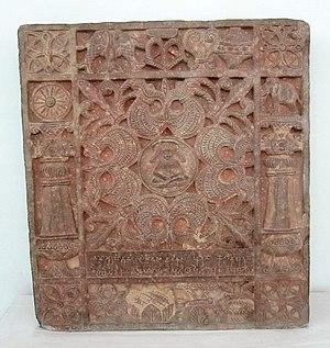 Jain art - Jain votive plaque, excavated from Kankali Tila