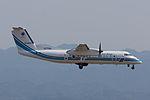 Japan Coast Guard ,Bombardier DHC-8-315Q MPA ,JA728A - MA728 ,Kansai Airport (16179748994).jpg