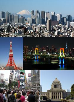 Desde arriba a la izquierda: Shinjuku, Tokyo Tower, Rainbow Bridge, Shibuya, Edificio Nacional de la Dieta.