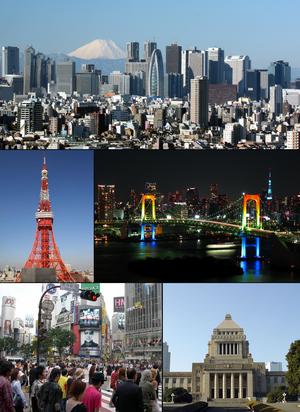 From top left: Shinjuku, Tokyo Tower, Rainbow ...