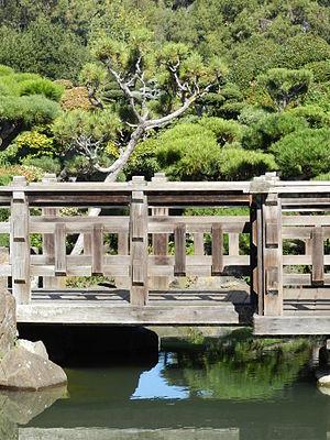 Japanese Gardens (Hayward, California) - Bridge
