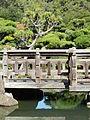Japanese Gardens bridge Hayward.jpg