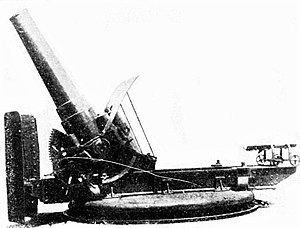 Type 45 240 mm howitzer - Japanese Type 45 240 mm howitzer
