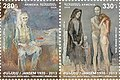 Jean Jansem works 2020 stamp of Armenia.jpg