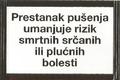 Jedno od upozorenja na kutiji cigareta 2015. godine.png