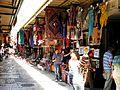 Jerusalem, Old City Market ap 021.jpg